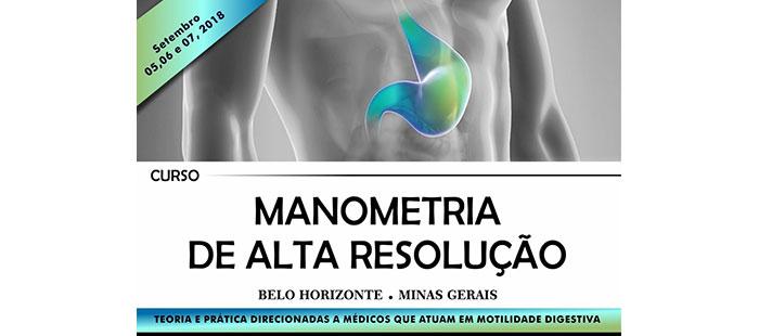 MANOMETRIA DE ALTA RESOLUÇÃO
